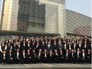 沈阳公司注册律师谈公司注册名称要求有哪些