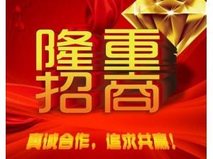 上海泽惠期权长久稳定高利项目招商