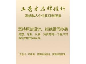 深圳阿里店铺装修价格表