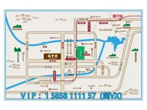 杭州临安【城中府】——城中府——官方售楼