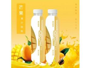 果汁饮料芒果果汁饮品500ml15瓶装代理招商