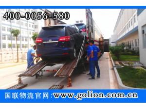 长沙轿车托运  量身制定方案安全快捷运输