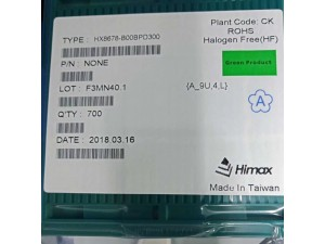 河北长期高价回收手机触摸IC回收驱动IC