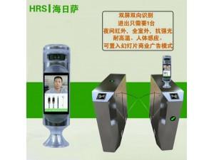 动态人脸识别门禁系统套装一体机 考勤机小区玻璃门电子锁磁力锁