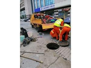上海管道疏通-上海疏通下水道-上海市政管道疏通