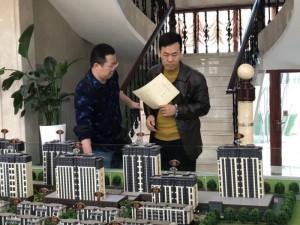 潍坊风水大师王易明-装修高峰期·详解卧室风水布局图解