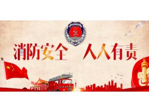 唐山微信代运营--牛燕学校全体师生开展消防安全知识培训!