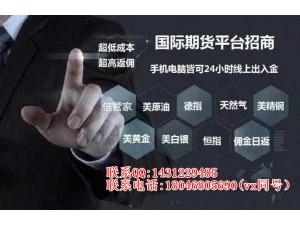 正规纯手信管家资金安全服务专业总部招商