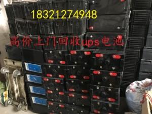 上海静安ups电池回收