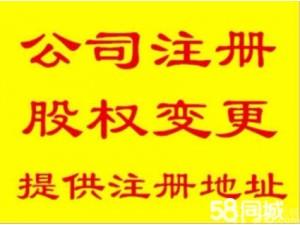 苏州吴中区注册公司要多少钱