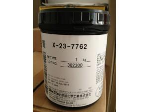 求购回收散热膏X-23-7762  X-23-7795