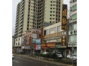 惠州市顶标装饰设计工程有限公司
