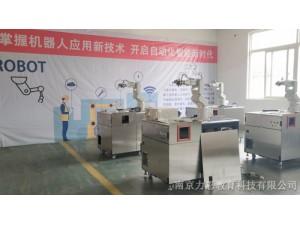 选择一家工业机器人培训机构要注意什么?