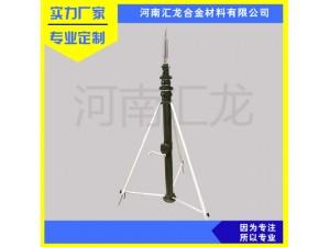 汇龙生产110KV移动变电站升降避雷针 10米野战天线升降杆