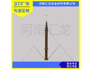 汇龙生产20米快装式避雷针 部队用自动快速升降野战升降避雷针