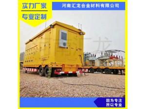 汇龙快装式避雷针野战避雷针 10米部队军演集装箱野战避雷针