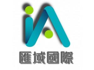深圳基金会转让公益慈善带免税认证