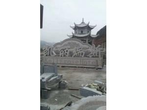 嘉祥汉鼎石雕-寺院