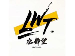 余姚网红舞蹈培训机构
