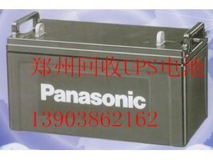 郑州回收叉车旧电池电瓶太阳能电池上门回收