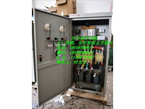 30KW浮球自耦减压起动柜XJ01-90千瓦控制柜