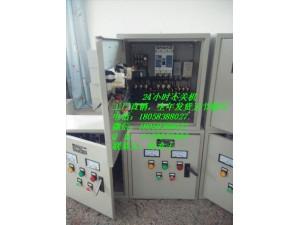 现货直销星三角起动柜QX4-22KW水泵直接控制柜