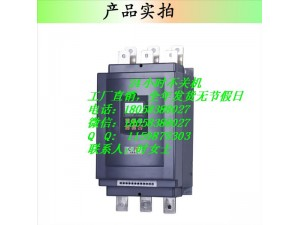 110KW升降机软启动器380V旁路软起动装置
