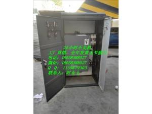 现货电动机变频器 40KW恒压供水变频柜