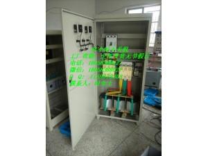 XQP4-500KW频敏起动柜 380V液阻控制柜