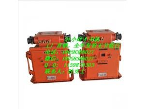 防爆软起动柜660V/1140VQJR-400A防爆控制柜