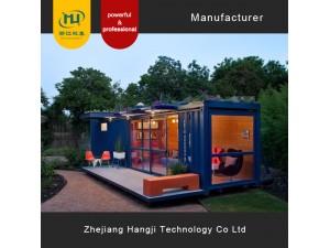 厂家直销定制可移动集装箱私人住宅