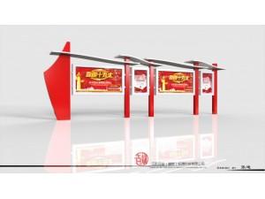 江苏百耀专业供应宣传栏标识牌定做生产价值观精神堡垒