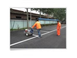北京昌平区停车场车位划线道路划线13260387768