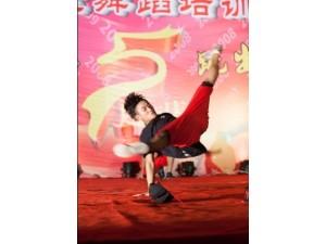 余姚舞蹈少儿明星班