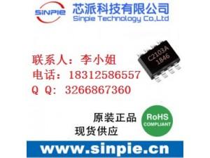 3.5A车充芯片C2103A,可过EMC认证