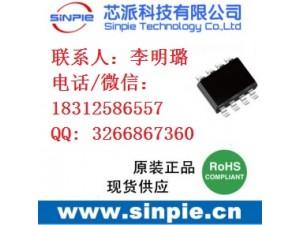 宽电压范围15V-100V降压12V 5V常用电源芯片方案