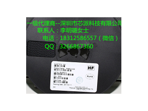 优势代理天钰快充协议芯片FP6601Q