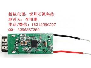 QC3.0+TYPE-C+USB识别功能全协议车充IC