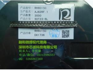 高灵敏度单键触摸芯片RH6015C,取代传统按键