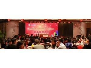 西安交大管理学院第十一届COO(首席运营官)高级经营管理班