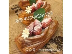 崇尚健康自然地饮食风尚 米斯韦尔蛋糕店加盟 面包店加盟