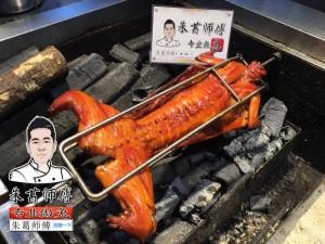 烤兔加盟培训【图文