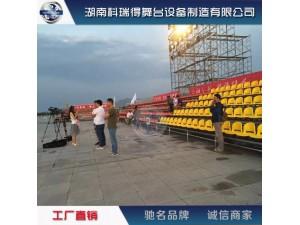18182108712湖南厂家直销雷亚架看台学校体育场座椅