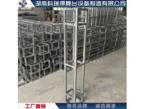 18182108712湖南厂家直销钢铁桁架背景架展示架