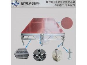 18182108712湖南厂家直销铝合金舞台活动拼装可升降