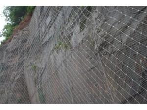 供应边坡防护网
