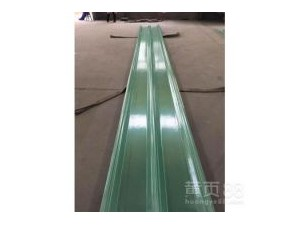 潮州艾珀耐特采光瓦胶衣板 430型,强度高