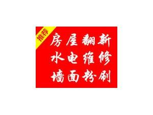 桂林金水厕所防水环湖阳台防水虎山窗户防水公司