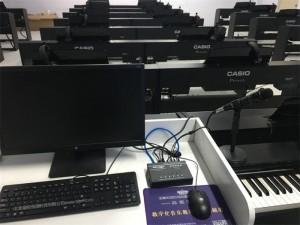 智能音乐教室设备、数字化音乐创课系统