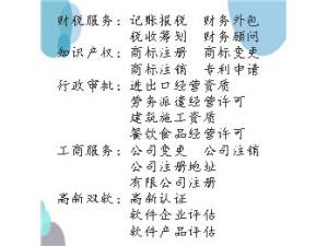 注册天津各区的分公司需要提供总公司什么材料?